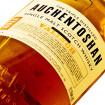 Auchentoshan Valinch 2011 / 57,5% / 0,7 l