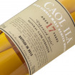 Caol Ila 17 Years Old Cask Strength 1997 / Unpeated style / 2015 / 55,9% / 0,7 l