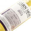 Glen Ord 7 Years Old / 2012 / Strictly Limited Edition / 2020 / Carn Mor / 47,5% / 0,7 l