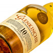 Glenkinchie 10 Years Old / 43% / mała butelka 0,2 l