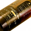 Lagavulin 1995 Distillers Edition / 43% / 0,7 l