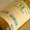 Glen Scotia 12 Years Old / 40% / miniaturka 0,05 l