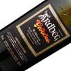 Ardbeg Grooves / 46% / 0,7 l