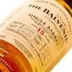 Balvenie 15 Years Old Single Barrel / 47,8% / 0,7 l