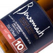Benromach 10 Years Old / 100 Proof / 57% / 0,7 l