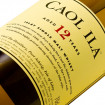 Caol Ila 12 Years Old  / 43% / 1,0 l