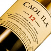 Caol Ila 12 Years Old  / 43% / mała butelka 0,2 l