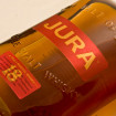 Isle Of Jura 18 Years Old / 43% / 0,7 l