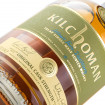 Kilchoman Original Cask Strength / 2016 / 56,9% / 0,7 l