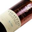 Lagavulin 1997 Distillers Edition / 2013 / 43% / 0,7 l