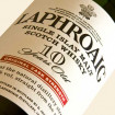 Laphroaig 10 Years Old Cask Strength / 55,7% / 0,7 l
