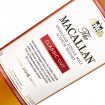 Macallan Classic Cut 2019 / 52,9% / 0,7 l